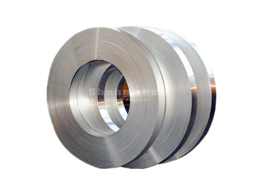 Aluminum Strip for Cables.jpg
